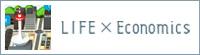 Life&Economics